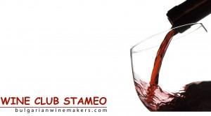 wine club stameo