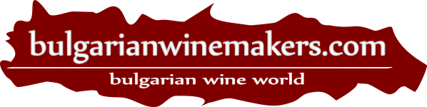 bulgarianwinemakers.com