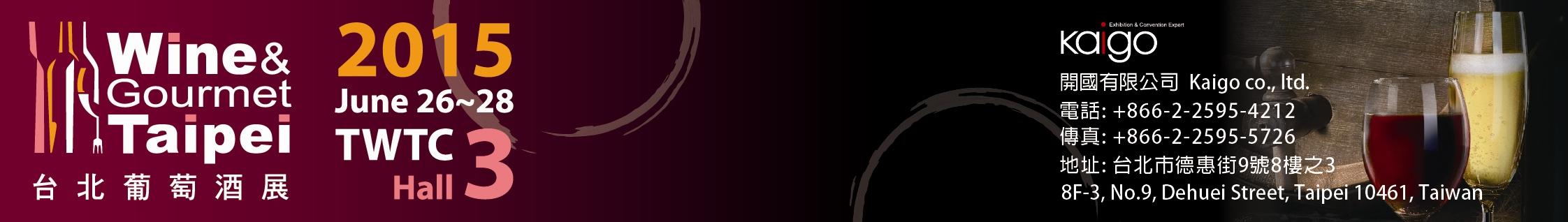 WGT_2015_Logo