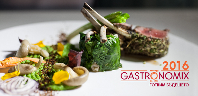 gastronopmix660x320_1